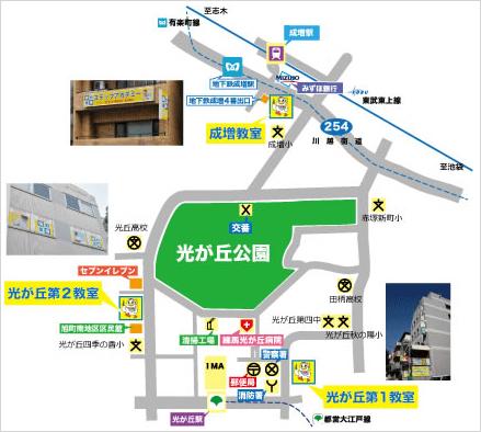 東京都板橋区成増1-13-11 ファーイ―ストビル 2F