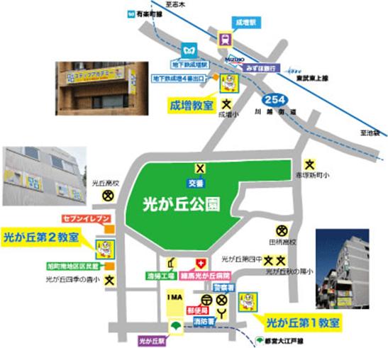 東京都練馬区旭町1-15-29 光が丘ワタナベ不動産ビル3F