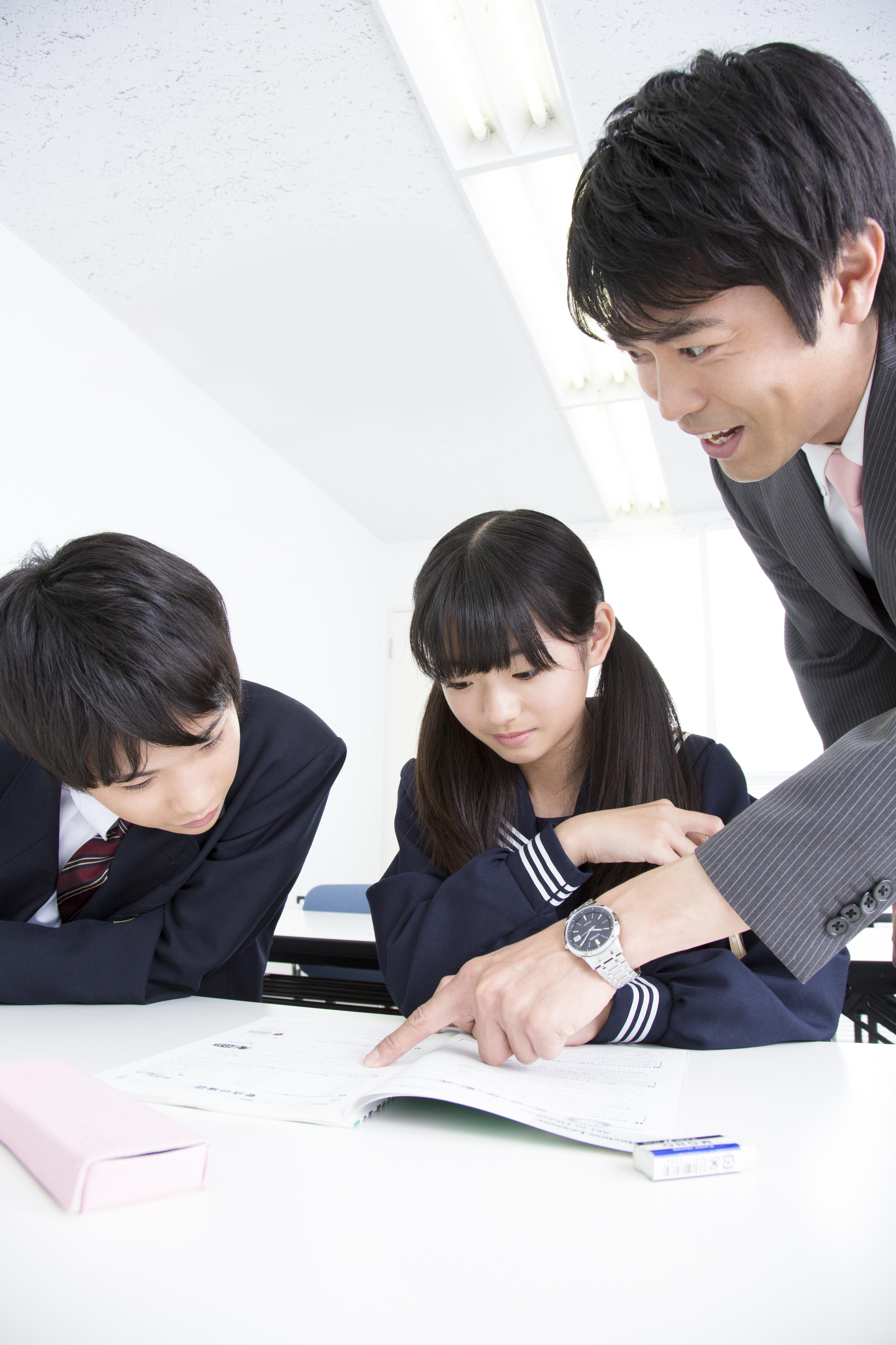 私立・公立高校入試対策コース
