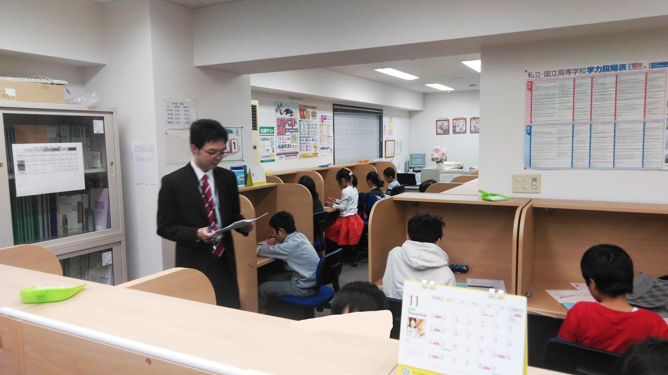 ステップアカデミー 成増教室教室の様子