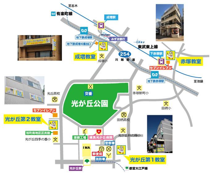 東京都板橋区赤塚2-1-9 パンダビル2 3F
